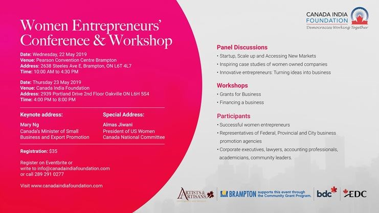 Canada India Foundation: Women Entrepreneurs' Conference and