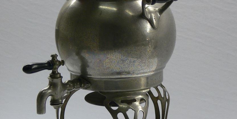 Pointe Au Baril Coffee Percolator