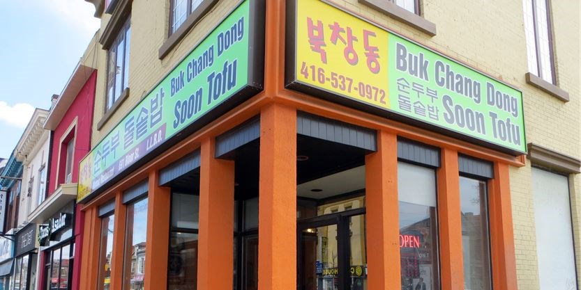 5 Great Korean Bibimbap Restaurants In Koreatown