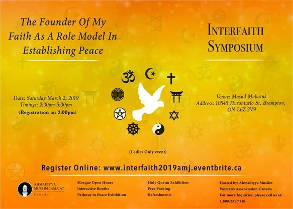 Women's Interfaith Peace Conference on March 02,2019 | Toronto com