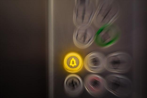 Elevator companies blast Ontario bill aimed at improving service