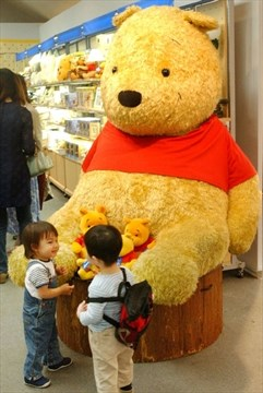 f3116b42c4b0 A giant Winnie The Pooh is displayed at a Tokyo department store. Officials  in a Polish town have opposed a proposition to name a playground after ...