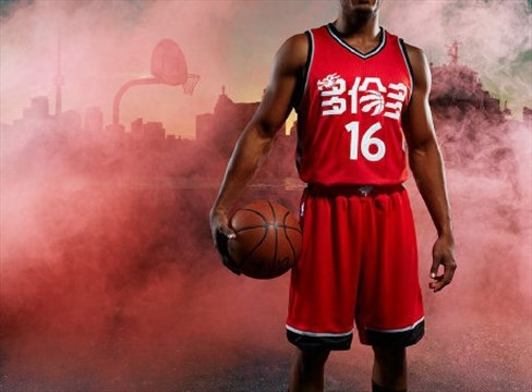 low priced 6029c f3a05 Toronto Raptors unveil two alternate uniforms for upcoming ...