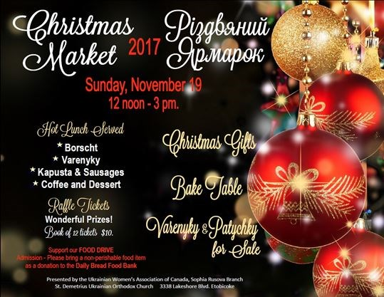 christmas market poster 2017jpg