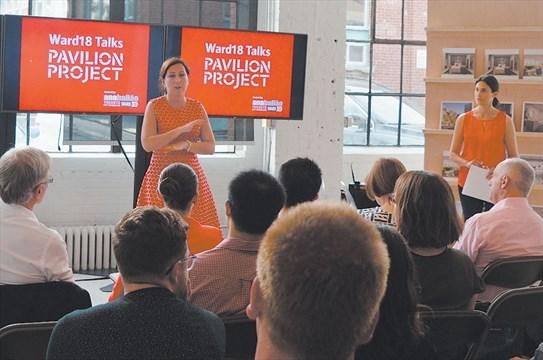 PavilionProject