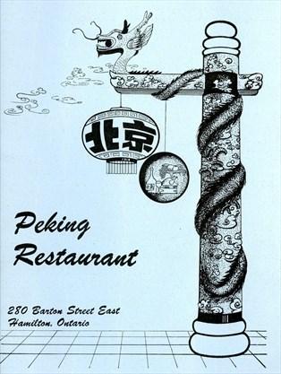 Celebrating Chinese Food restaurants of Hamilton's past