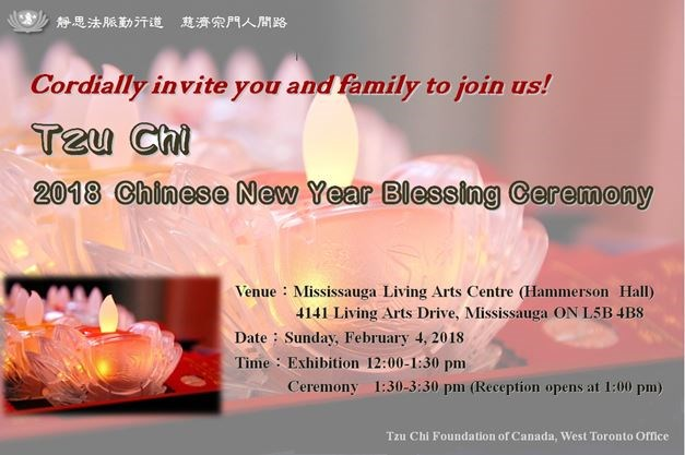 2018 chinese new year invitationjpg