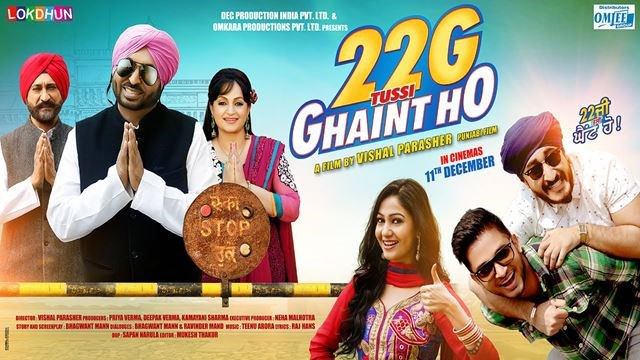 Brampton actors' new Punjabi film releases across Canada on Friday