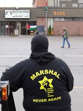 Jewish Defence League protest at Mississauga Palestinian cultural centre ends without incidentJewish Defence League protest at Mississauga Palestinian cultural centre ends without incidentJewish Defence League protest at Mississauga Palestinian cultural centre ends without incident